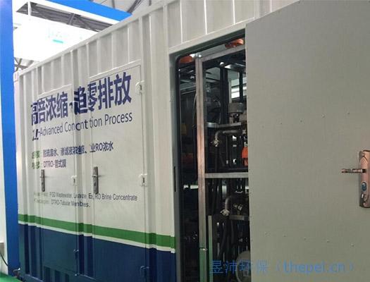集装箱式废乳化液处理设备