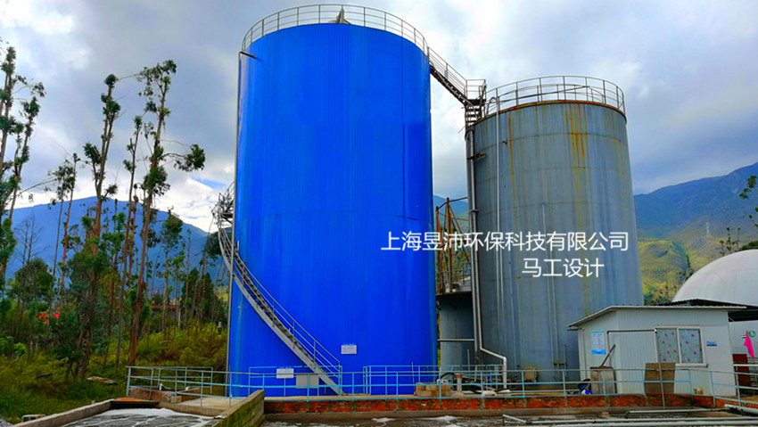 发酵废水工程业绩